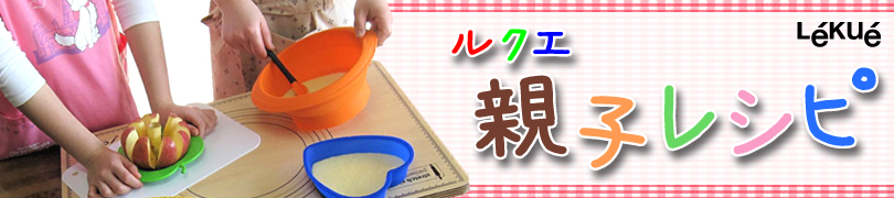 oyako_top.jpg